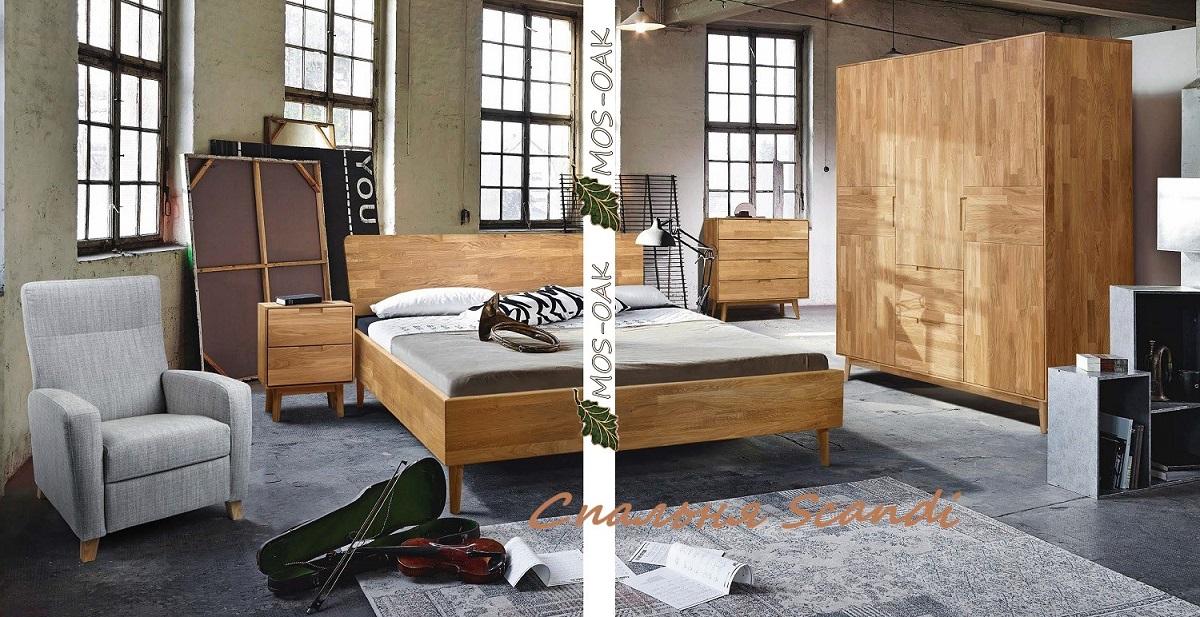 Спальня Сканди-1 из массива дуба