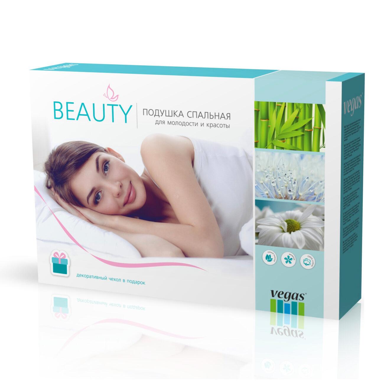 Подушка Вегас Beauty купить