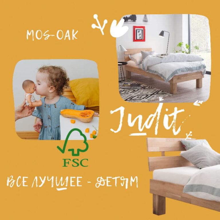 Детская кровать из массива купить